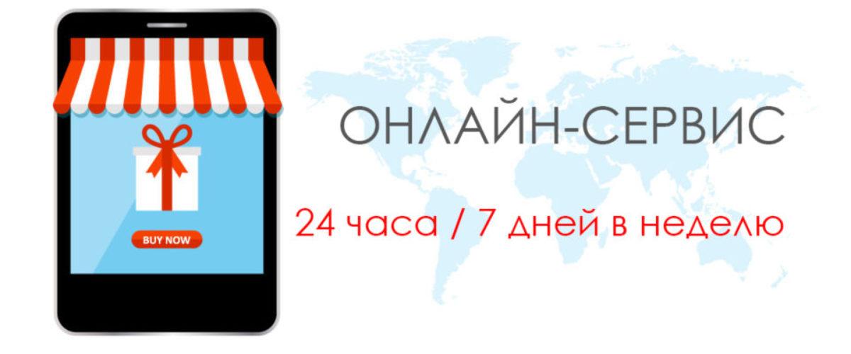 Бюро переводов Москва